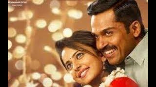 Tamil whatsapp status video in romance - Tamil Music