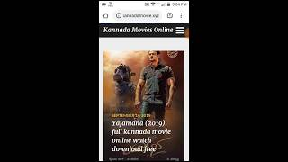 Kannada full movies download on mobile free 2019