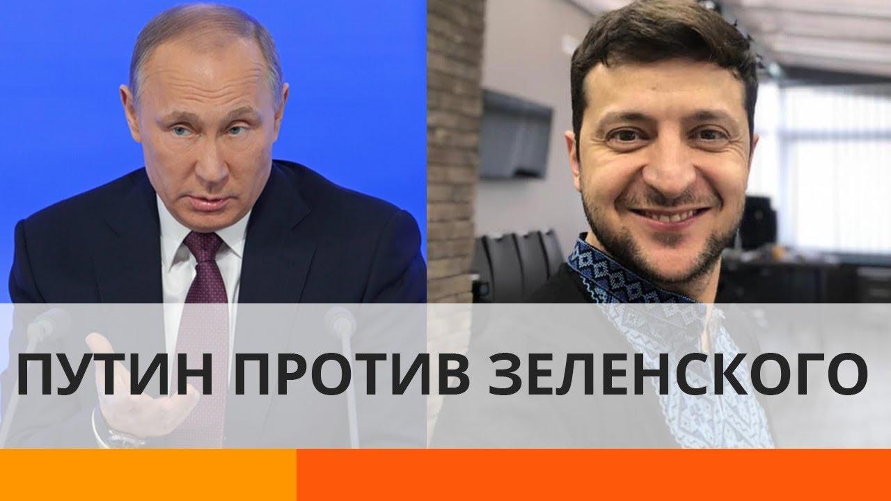 Путин готовит Зеленскому неприятный сюрприз – Утро в Большом Городе