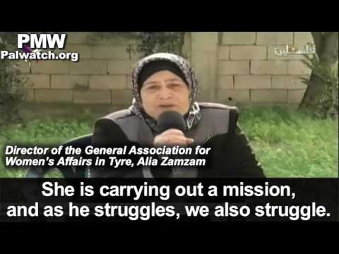 PA TV presents terrorist who led killing of 37 Israelis, Dalal Mughrabi, ‎as role model