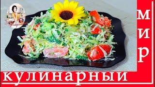 Весенний салат со сметаной. Вкусный и легкий салат за 5 минут