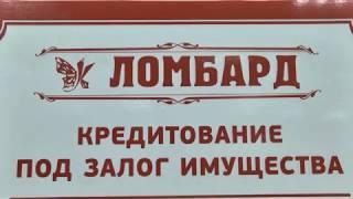 видео Скупка платины в Москве на выгодных условиях