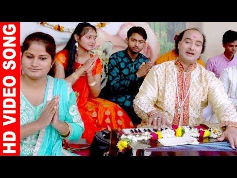 इस भजन को सुनके रो पड़े दर्शक - Ek Tuhi Dukhiyara Insan - Dr.Vijay Kapoor - Bhakti Bhajan 2017