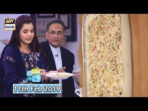 Good Morning Pakistan - 11th February 2019 - ARY Digital Show Mp3