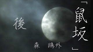 怪奇幻想クラブ「渦とチェリー」YouTube版ながしよみ】 毎週水曜夜に配...