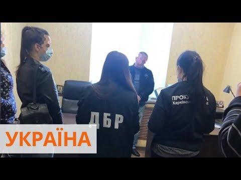 В Харькове разоблачили трех оборотней в погонах: правоохранители скрыли тяжкие преступления