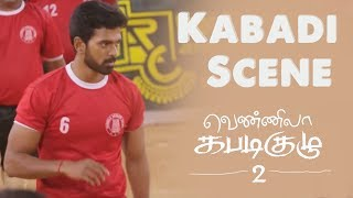 Vennila Kabaddi Kuzhu 2 | Tamil Movie | Kabadi Scene | Vikranth | Arthana Binu | (English Subtitles)