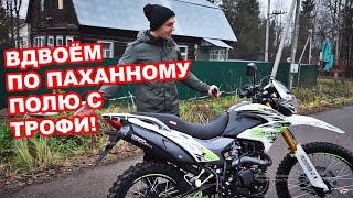 САМЫЙ ТОПОВЫЙ ЭНДУРО / Motoland EX 250 обзор мотоцикла
