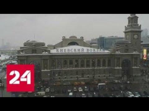 100 лет: секреты и красоты московского вокзала-шедевра - Россия 24