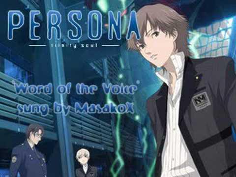 Persona - Trinity Soul - OP: (MasakoX Karaoke)