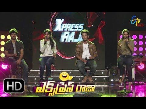 Express Raja | Funny Bite 3 | 25th January 2018 | ETV Plus