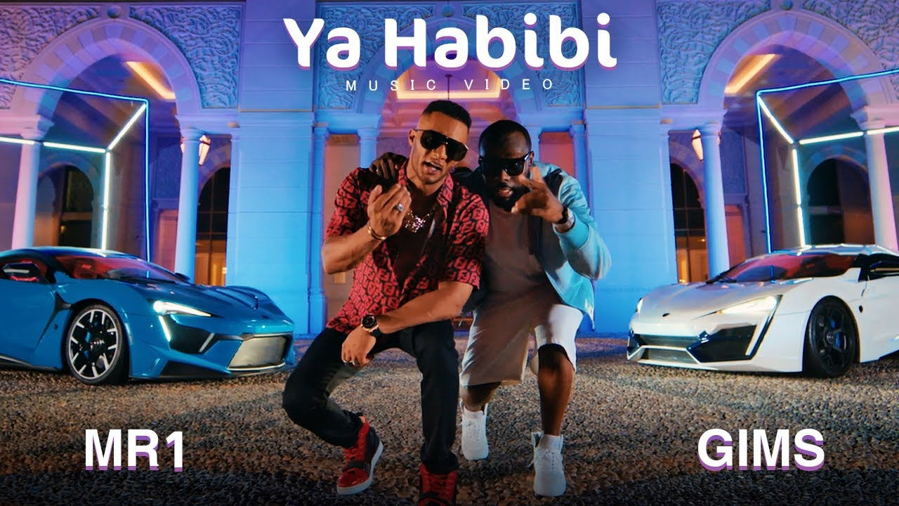 Mohamed Ramadan & Gims - YA HABIBI (Official Music Video) محمد رمضان و ميتري جيمس - يا حبيبي