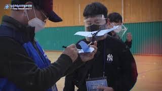 우주과학경진대회 본선