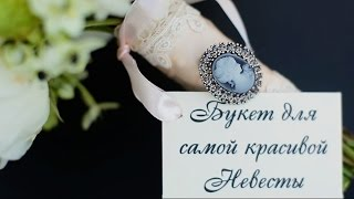 Свадебный клип Александра и Дарьи.