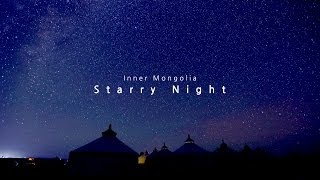 [내몽고여행] Starry Night, Inner Mongolia / 스티커, 하나투어