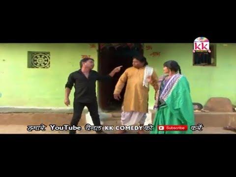 Bai Mor Bam Fataka (Scene -1) | Ramu Yadav ,Duje Nishad | CG COMEDY | Chhattisgarhi Natak | Hd Video