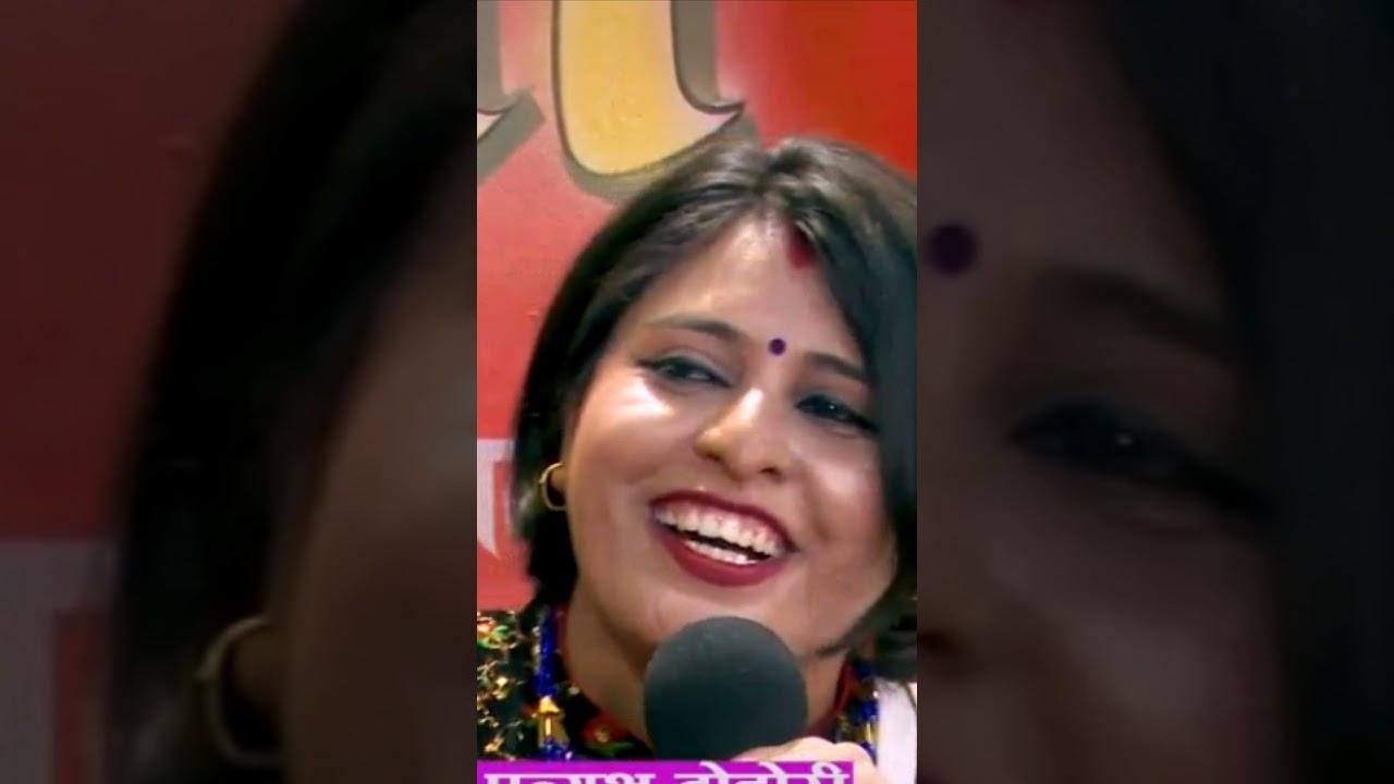 Download Babita Baniya Jery | Deurali Live Dohori