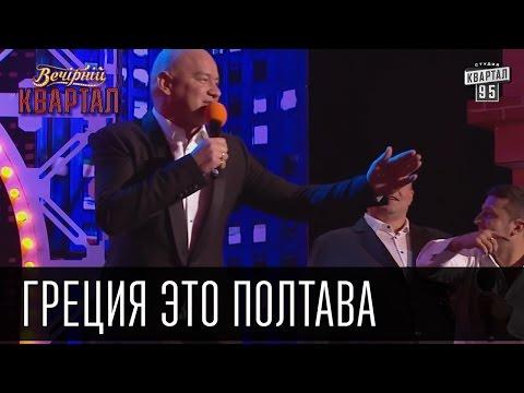 Дмитро Шуров - Слуга народа текст песни и слова, lyrics