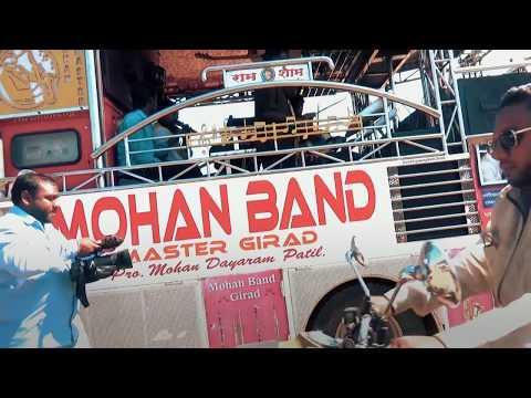 Mohan Band Girad Devak Kalji Re Song Ma. Ram Sham 7776879799