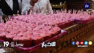 مركز الفحيص في عمّان الصحي الشامل يقيم فعالية اليوم الوردي - (15-10-2017)