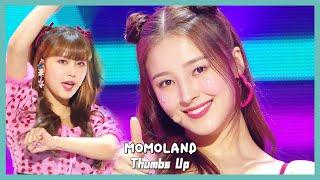 [쇼! 음악중심]모모랜드 -Thumbs Up(MOMOLAND -Thumbs Up)