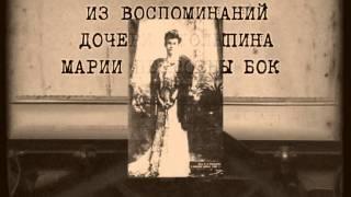 Фильм о Столыпине. Часть 2.VOB