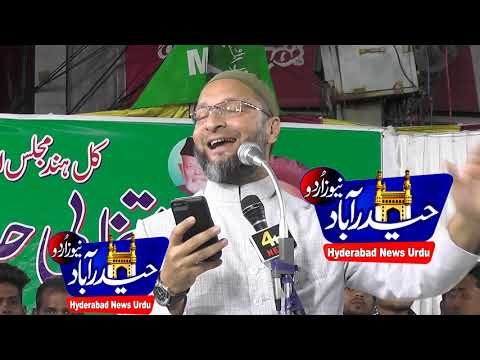 Asaduddin owaisi Wants COW From BJP