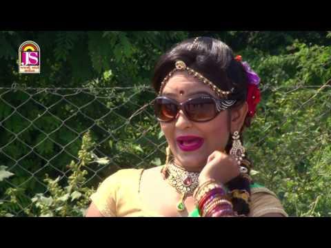 Popular Gujarati Song | Romantic | Limda Nu Kachu Pan | 900 Ni Note | Jagdish Rathva | Viral