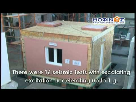 KOFINAS PREFABRICATED HOUSES GREECE – SEISMIC TEST