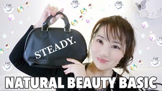 steady.(ステディ)付録 👜NATURAL BEAUTY BASIC Bag