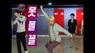 【TVPP】Noh Hong Chul - Dirty Dancing, 노홍철 - 더티의 끝! 돌아이 댄스 @ Infinite Challenge