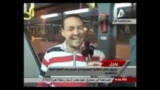 """بالفيديو .. أحد ركاب الطائرة المصرية المخطوفة للتليفزيون المصري :  """" والله كانت تجربة لذيذة ومش بتتكرر كتير"""""""