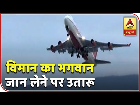 DGCA Suspended Licence Of Air India Pilot Failing Pre-Flight Breath-Analyzer Test | Master |ABP News