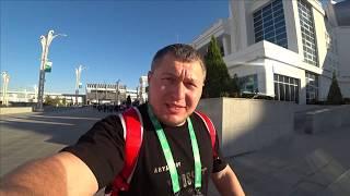 Закулисье чемпионата мира 2018 по тяжелой атлетике!