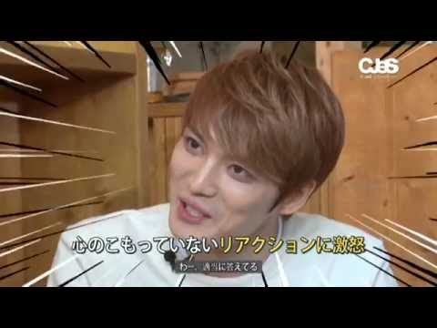【JP SUB】 JYJ Fruitful Trip FULL 2:00:24