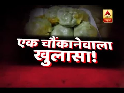 Sansani: Eating dog meat in non-veg momos?