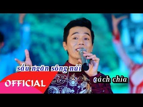 Khúc Hát Ân Tình KARAOKE Full Beat - Lê Minh Trung