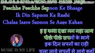 Zindagi Kaisi Hai Paheli - Karaoke With Scrolling Lyrics Eng.& हिंदी