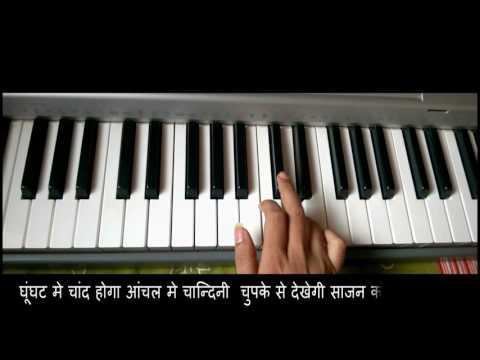 Ghunghat Me Chaand Hoga - Khoobsoorat
