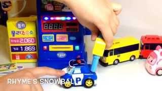폴리 타요 차례차례 주유놀이 Robocar poli Tayo Toys  Робокар Поли Игрушки мультфильмы 라임튜브