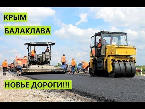 Крым. Коварные русские