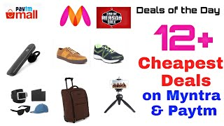 Paytm Myntra Cheapest Deals l Seleceted Cheapest Deals l Cheapest Shopping l
