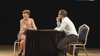 Студенты ГИТИСа поставили в Королёве пьесу Булгакова