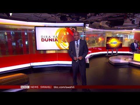 BBC DIRA YA DUNIA JUMATANO 25.04.2018