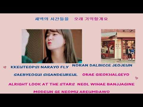 도영 & 세정 Doyoung & Sejeong 별빛이 피면 Star Blossom (Instrumental Official + Lyrics)