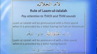 Al Tarteel: Lesson 4 - Laam Mushaddad (English)