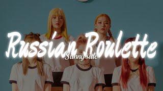 [Comeback] Sunny Side - 'RUSSIAN ROULETTE' 레드벨벳 (Red Velvet)…