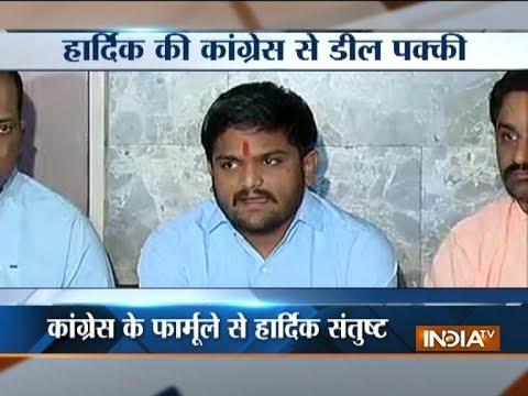 Gujarat Polls 2017:  Hardik Patel accepts Congress quota deal