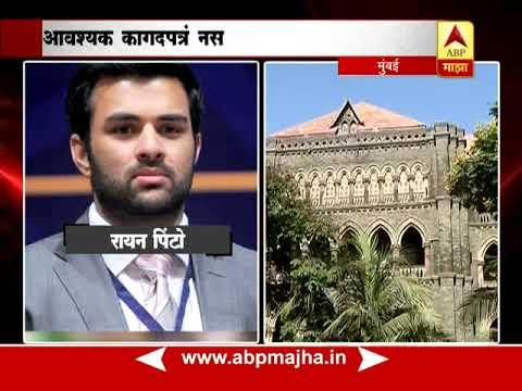 Mumbai: pinto family lawyer nitin pradhan on court verdict over ryan case