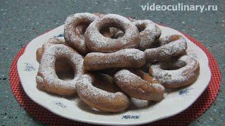 Кольца, жаренные во фритюре - Рецепт Бабушки Эммы